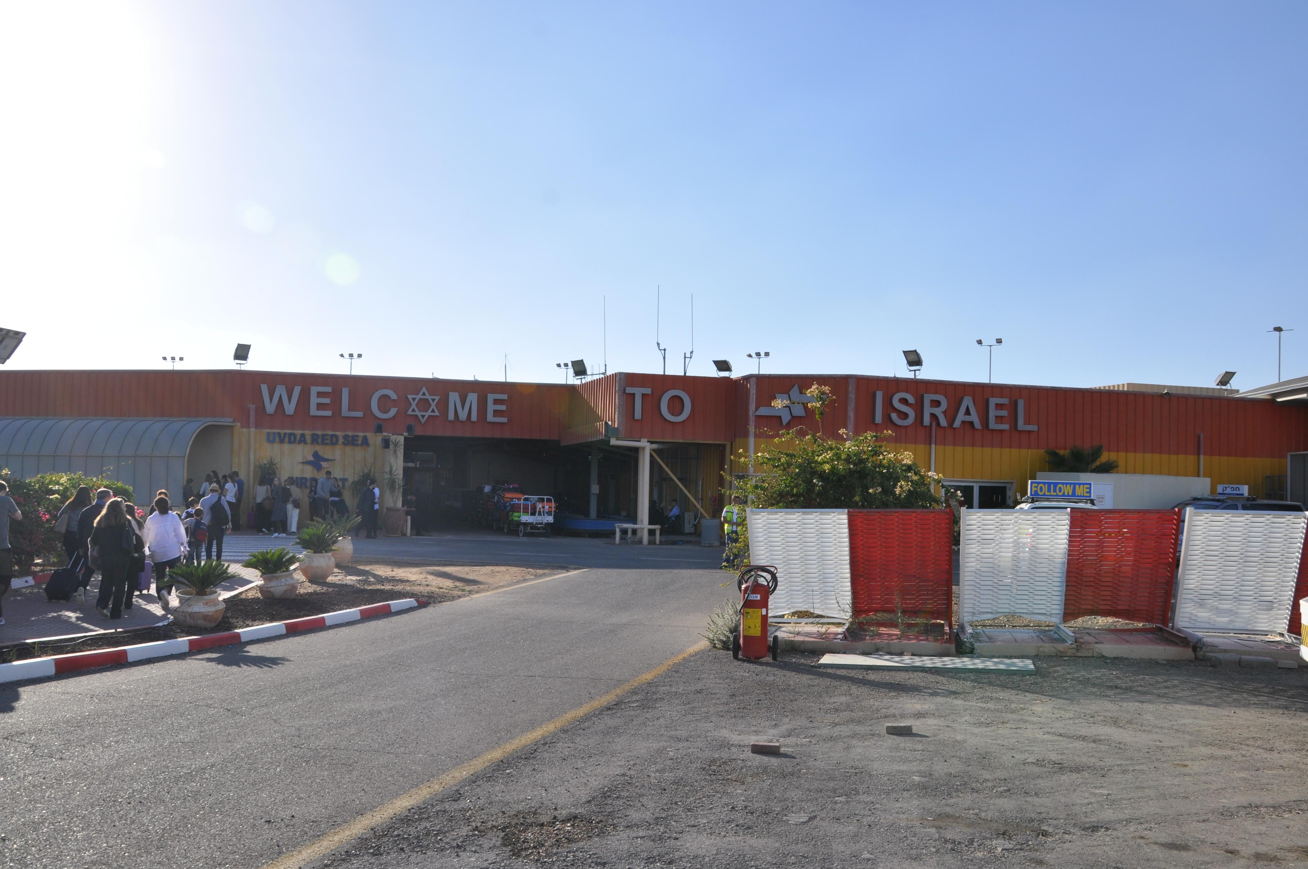 Sportlov I Israel Eilat Majipparesor
